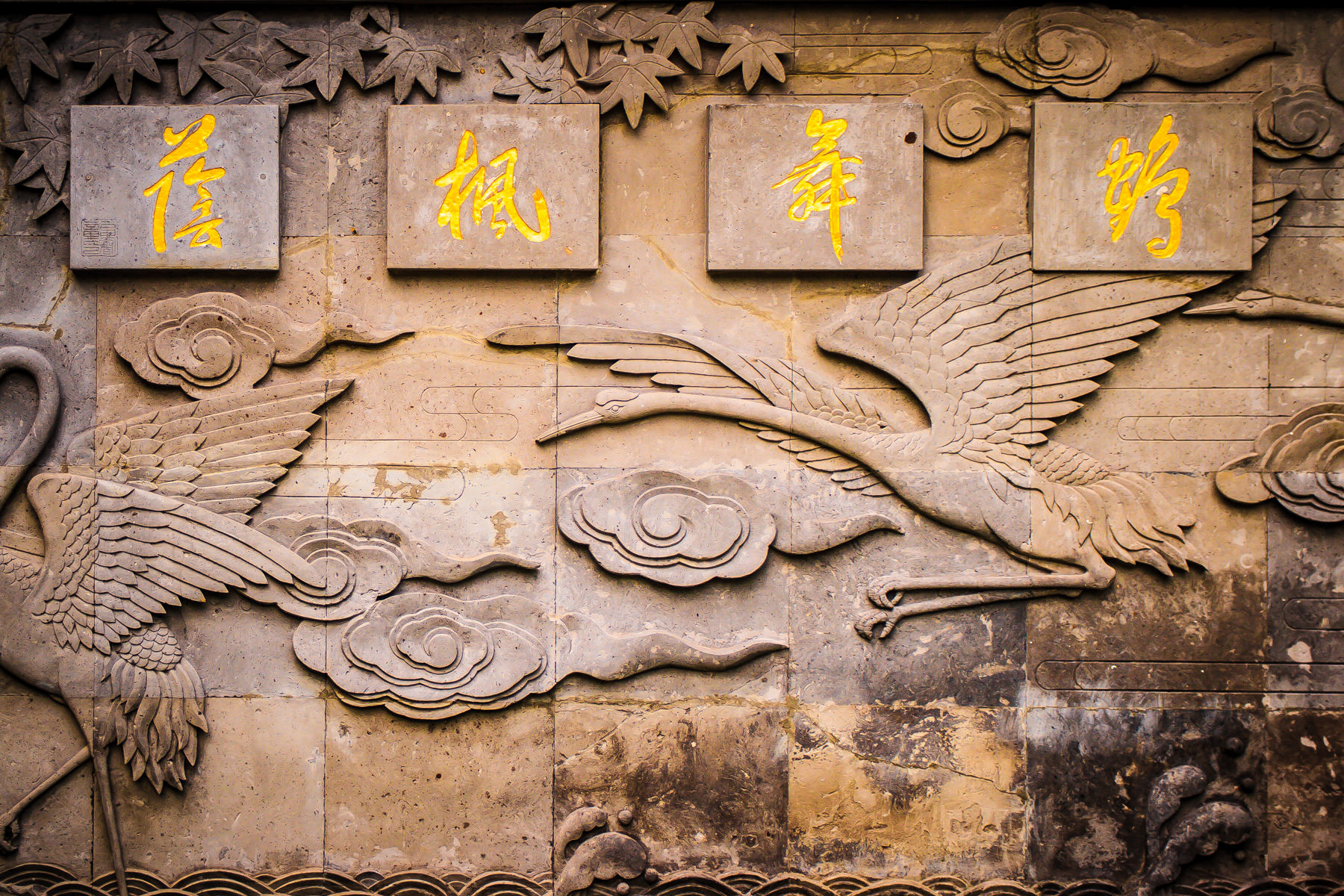 Detail from stonework in the Jardin de Chine at Montréal's Jardin Botanique.