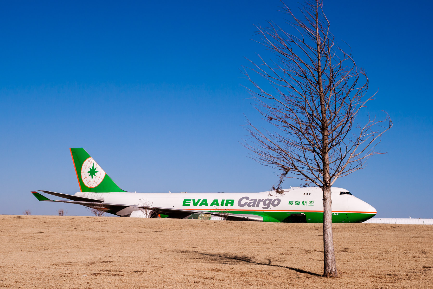 An EVA Air Cargo Boeing 747 spotted at Dallas-Fort Worth International Airport.