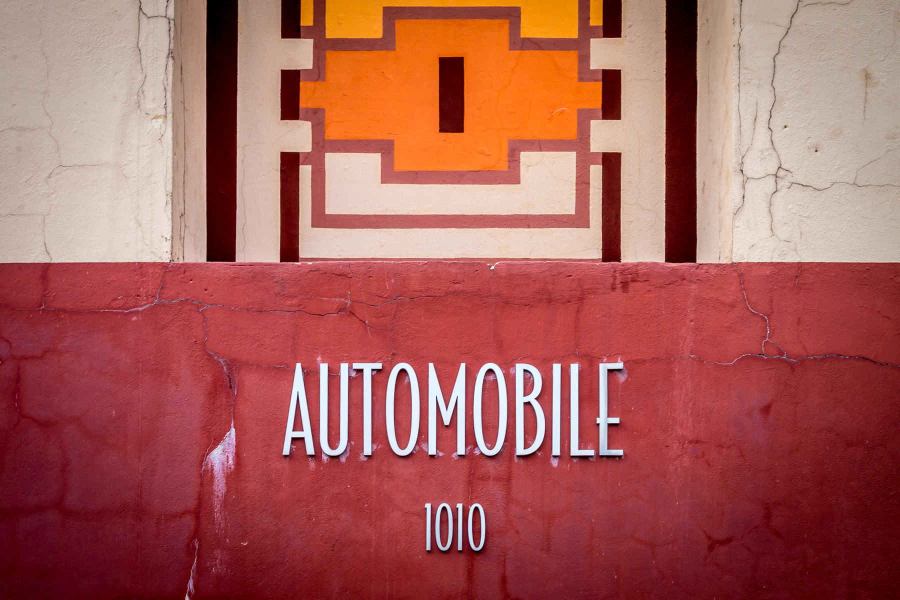 Detail of signage on the exterior of the Automobile Building at Fair Park, Dallas.